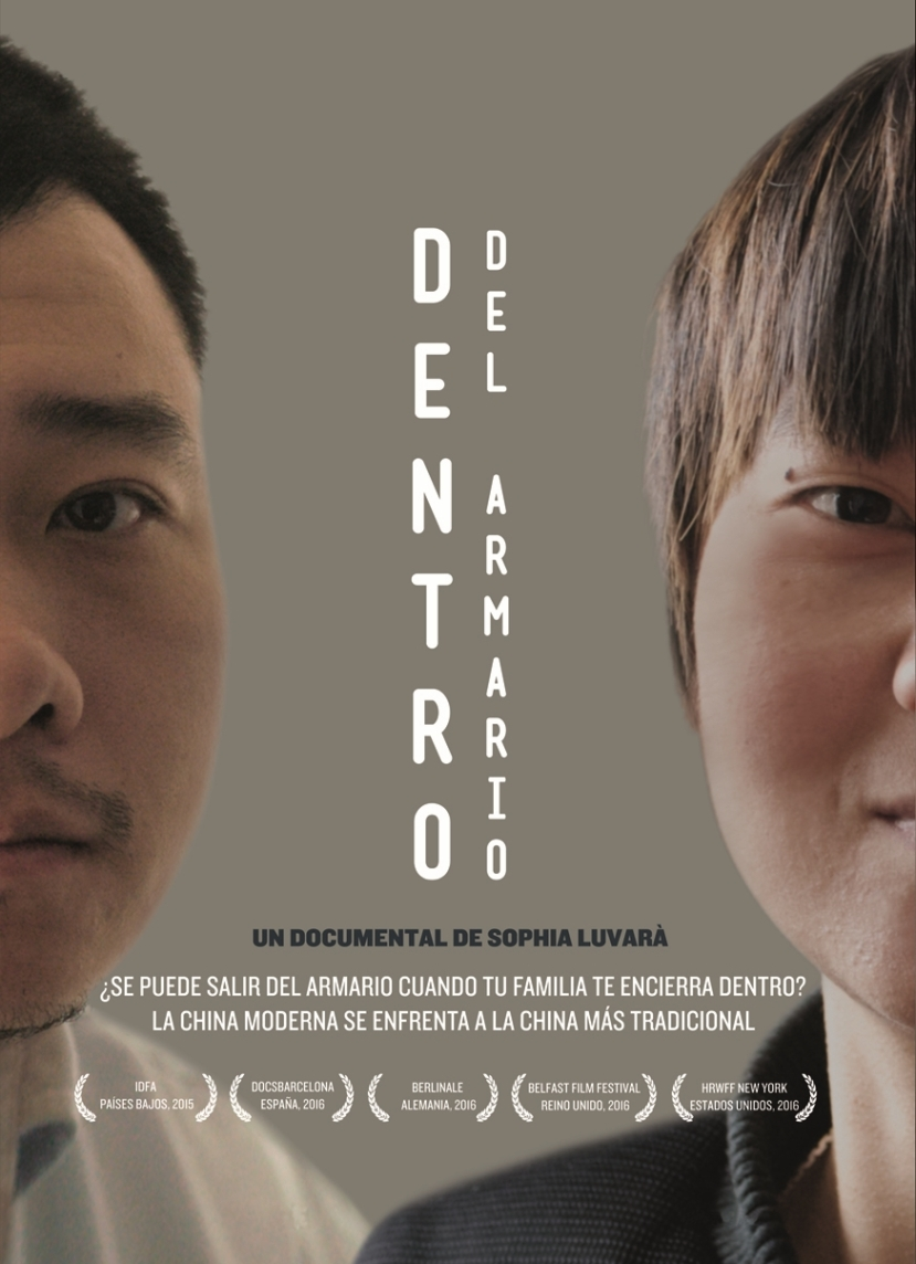 "Os invitamos a participar en la visualización del documental ""Dentro del armario"""