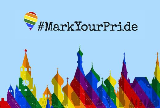 #MarkYourPride